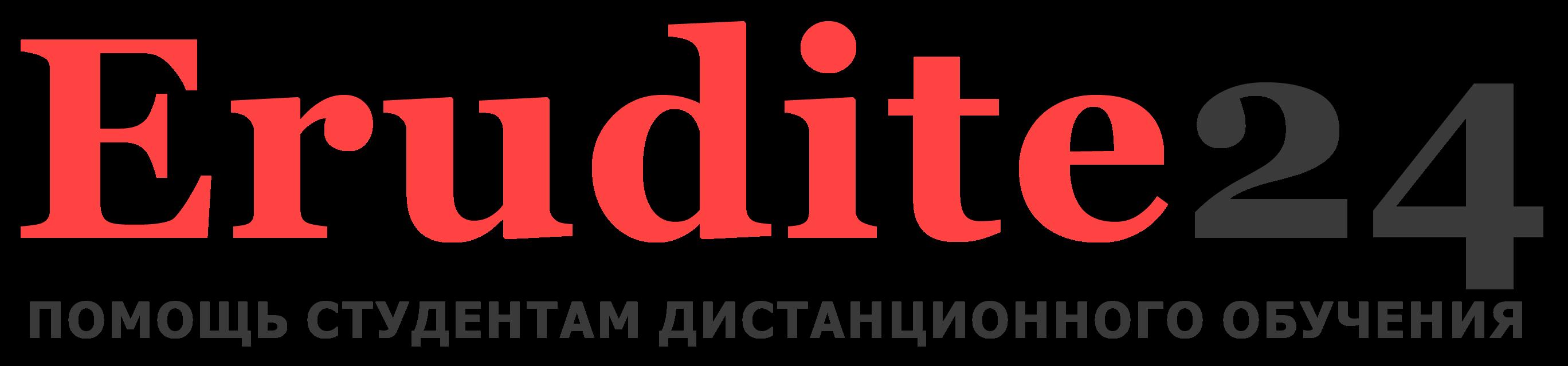 Эрудит24